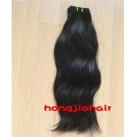 Buy cheap Natural Wave Malaysian Virgin Hair Weft for Woman from wholesalers