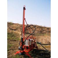 Tender Products seismic drilling rig oil prospecting