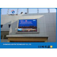 Wholesale P10 P65 Waterproof Outdoor LED Screens Full Color Advertising 1R1G1B LED SMD Module from china suppliers