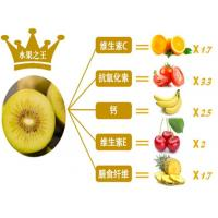 Wholesale sweeter and more aromatic in flavor the golden kiwifruit of zhou zhi in China from china suppliers