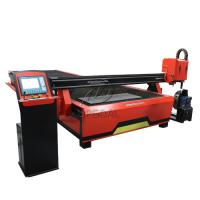 Wholesale 2060 CNC Steel Sheet & Steel Pipe Plasma Cutting Drilling Machine with Rotary Axis/200A Hypertherm Plasma Power Supply from china suppliers