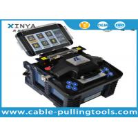 Wholesale Fiber Optic Cable Tools Dustproof Optical Fiber Fusion Splicer Fiber Optic Splicing Machine from china suppliers