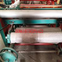 Wholesale Galvanized Iron Square Window Screen Weaving Machine from china suppliers
