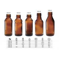 Wholesale Amber Glass Bottles from china suppliers