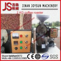 Wholesale 2KG Mini Hot Sale Stainless Steel Electric Home Coffee Roasting Equipment from china suppliers