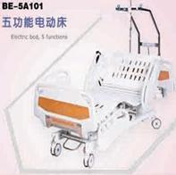 Wholesale Hospital Bed from china suppliers