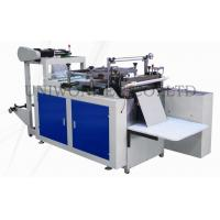 Buy cheap UW-WG500 Automatic Disposable Glove Making Machine from wholesalers