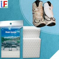Buy cheap High Density Compressed Nano Sponge Leather Cleaning eraser Melamine Foam from wholesalers