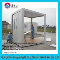 Wholesale Recycled Mini Flat Pack 10ft Container Prefab Guard House EPS Panel Homes from china suppliers