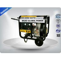 Wholesale 1.9 Kva Powerful Gasoline Generator Set Small With OEM / ISO9001 Certification from china suppliers
