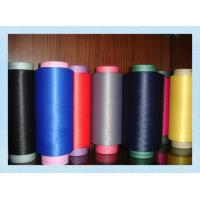 Wholesale Top Grade Polyester High Tenacity Filament Yarn For Kintting And Sewing from china suppliers
