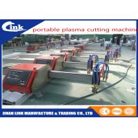 Wholesale Low Carbon Steel / Alloy Steel Portable Plasma Cutter Wtih Fastcam Software from china suppliers