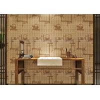 Wholesale Bamboo Weaving Tea Pot Pattern PVC Material Room Decoration Wallpaper from china suppliers