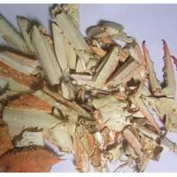 Buy cheap Crab shell Traditional chinese medicine,Xie Ke from wholesalers
