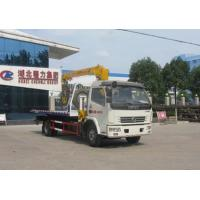 Wholesale dongfeng DLK ROAD WRECKER TRUCK from china suppliers