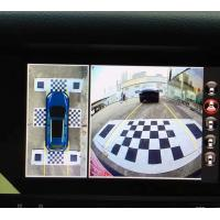 Wholesale High Definition Car ReverseParkingSystem , DVR 360 Degree Panoramic View System with anti-collision from china suppliers