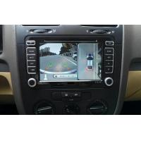 Wholesale High Definition 360 Car Reverse Camera System For Toyota Prado,NTSC/PAL, Specific model from china suppliers