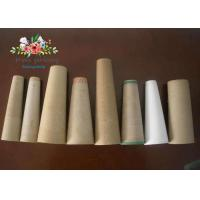 Wholesale Professional Manufacture Cheap Brown Small Size Textile Core Paper Tube from china suppliers