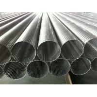 Wholesale 409 Grade Perforated Metal Mesh Tube / Stainless Steel Perforated Tube from china suppliers