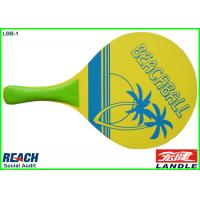 Wholesale Green Paddle Tennis Rackets from china suppliers