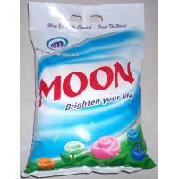 Wholesale High Effective Professional 1kg,2kg 3kg Clothes Washing detergent Powder for White Clothes from china suppliers