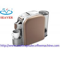 Wholesale 220 - 240V Nespresso/Lavazza point Coffee Machine , Brown Coffee Maker One Cup from china suppliers