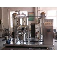 Wholesale Automatic carbonated drink mixer machine from china suppliers