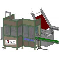 Wholesale High Speed Tissue Paper Packing Machine  Supply to Fine Tissue from china suppliers