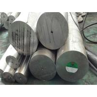 Wholesale DIN 1.2080 High Carbon Steel Bar High Hardness W18cr4v Steel Round Bars from china suppliers