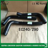 Wholesale YN05P01479P1 Rubber Radiator Water Hose 964203 CE Certificated from china suppliers