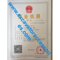 GUANGZHOU JIAJUE TRADING CO.,LTD Certifications