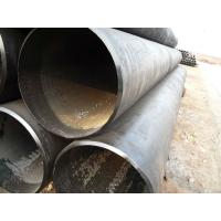 Wholesale Gas And Oil Seamless Steel Pipe, DIN 1629/3 from china suppliers
