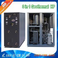 Wholesale Water to Water Heat Pump Combined Summer Cooling Winter Heating and 4-season Domestic Hot Water from china suppliers