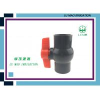 Wholesale High Pressure 40MM PVC Ball Valve Normal Temperature With Butterfly Handle from china suppliers