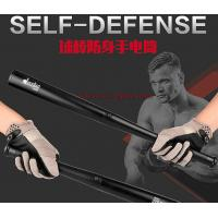 Wholesale Baseball Bat LED Flashlight 2000Lumens Super Bright Baton Torch for Emergency and Self Defense from china suppliers