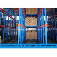 Quality Metal Double Sided Heavy Duty Racking System With Aisle Pallet Shelving for sale