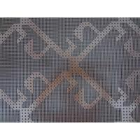 Buy cheap Picture Perforated Metal Screen,Artistic Punched Sheets from wholesalers