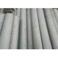 Wholesale 12 Inch Welding Stainless Steel Pipe ASTM A312 TP316L For Fluid / Gas Transport from china suppliers