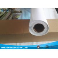 Wholesale Artist Stretchable Inkjet Matte Pigment Rolled Digital Polyester Canvas Rolls Waterproof from china suppliers
