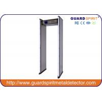 Wholesale 8 Zones Archway Metal Detector Door Frame 4 Hours Battery Backup from china suppliers