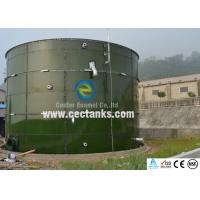 Wholesale Emergency porcelain enamel glass lined tank , water holding tanks from china suppliers
