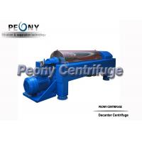 Wholesale Continuous Drilling Mud Centrifuge Industrial Auto Sludge Dewatering Decanter Centrifuge from china suppliers