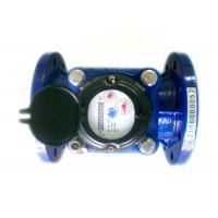 Wholesale Cast Iron Magnetic Agricultural Water Meter ISO 4064 Class A from china suppliers
