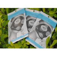 Wholesale 50ML Customized Logo Anti-dry Whitening Facial Mud Mask Black Head Remover from china suppliers