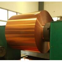 Wholesale golden aluminium foil fin from china suppliers