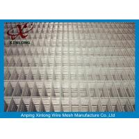 Wholesale Stainless Steel Wire Mesh Fence  Panels For Building Corrosion Protection from china suppliers