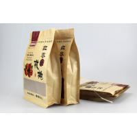 Wholesale Flat Bottom Kraft Paper Dried Fruits Bags Quad Seal Pouch Brown from china suppliers