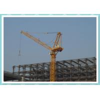 Wholesale Hydraulic Luffing Boom Tower Crane Safety Manual / Moving Tower Crane from china suppliers