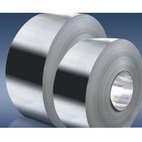 Wholesale 316L 201 Cold Rolled Stainless Steel Coils For Bus Pavilion / Outdoor Facilities from china suppliers
