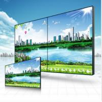 Wholesale 46 Inch Lcd Splicing Screen , Wall Mounted Video Wall Advertising NZ46015-S5 from china suppliers